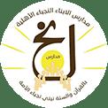 غيداء طارق - مسئولة النظام