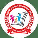 ليالى أبو عمر - مديرة المدرسة