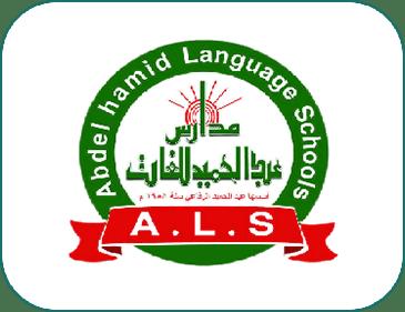 مدارس عبدالحميد للغات